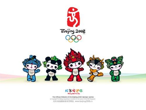 Beijing 2008's Mascots