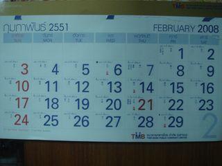 hanging calendar in my home